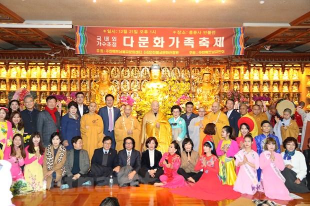 Hoi_Phat_tu_Viet_Nam_tai_Han_Quoc_to_chuc_don_Tet_som_cho_cong_dong