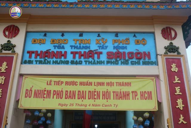 Bo_nhiem_Pho_Truong_ban_Ban_dai_dien_Hoi_thanh_Cao_Dai_Tay_Ninh_tai_TP__Ho_Chi_Minh